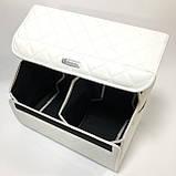 Саквояж с лого в багажник «MINI» I Органайзер в авто Белый Мини, фото 3