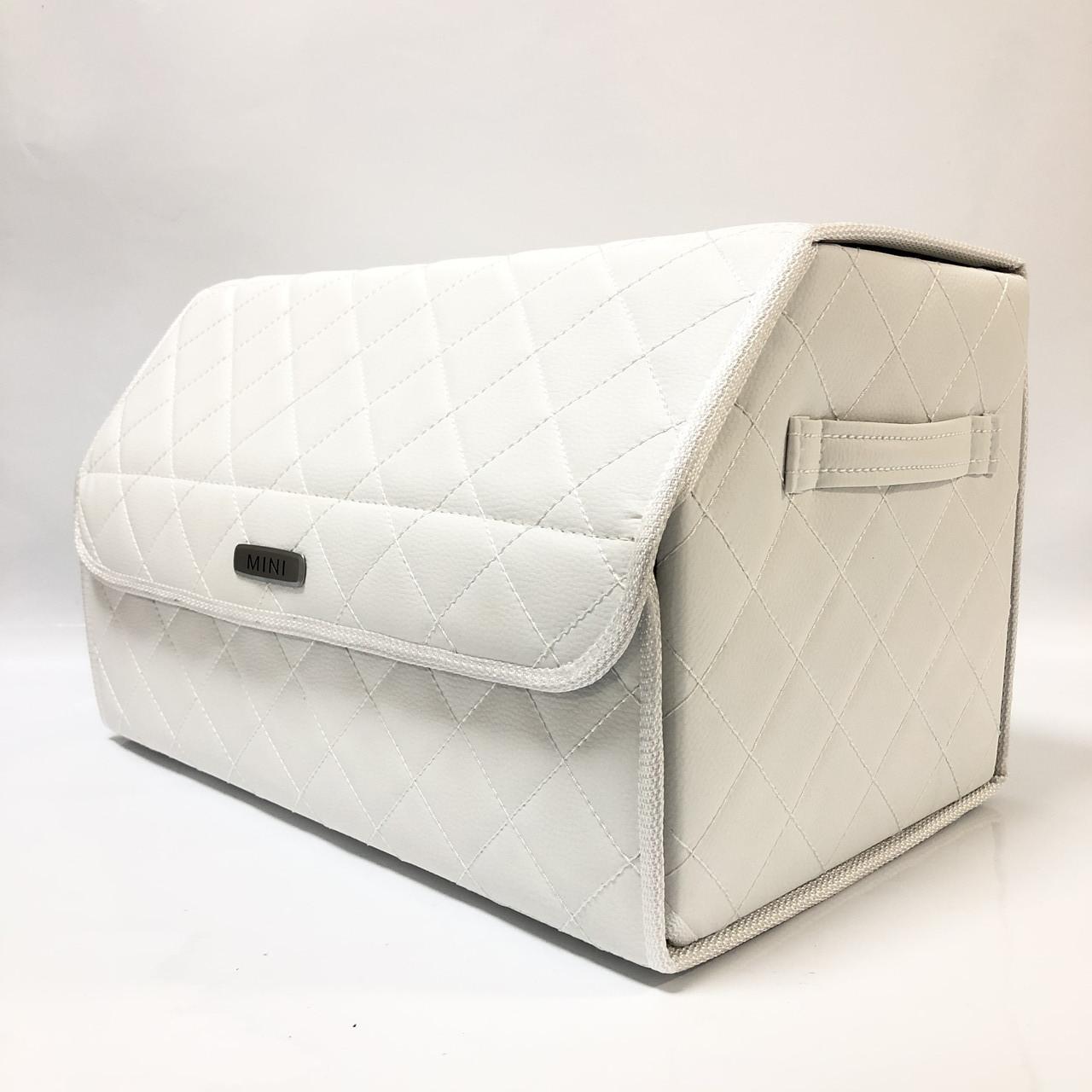 Саквояж с лого в багажник «MINI» I Органайзер в авто Белый Мини
