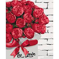 """Картина по номерам. Цветы """"Сюрприз для любимой"""" 40*50см KHO3070"""