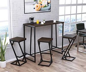 Кухонний барний стіл BS-125 Loft-Design