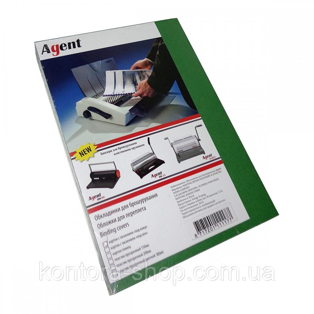 """Обложки картонные А4 230 г/м2 """"под кожу"""" зеленые (100 штук)"""