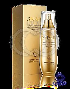 Емульсія для обличчя зволожуюча Snail Repair & Brightening з екстрактом равлики