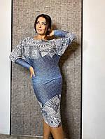 Нарядный женский костюм большие размеры /с41493, фото 1