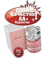 Hugo Boss Femme  Хорватия Люкс качество АА++ хьюго босс парфюм