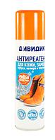 Пропитка защитная Дивидик Антиреагент от реагентов для кожаных и текстильных материалов 250 мл