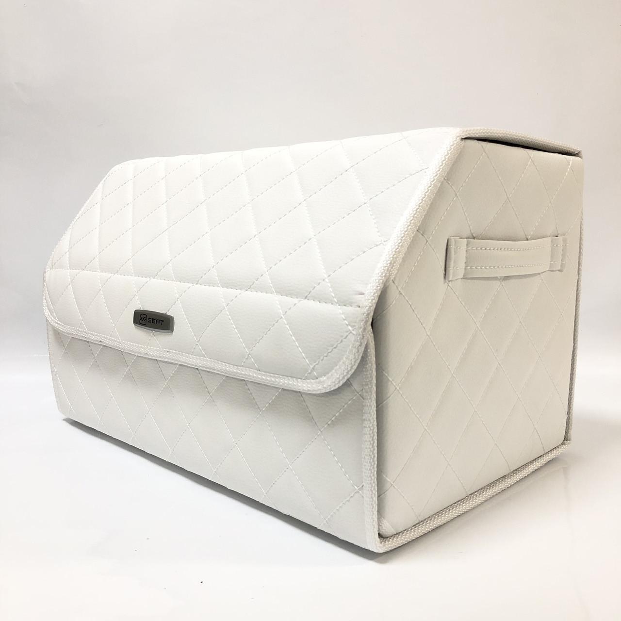 Саквояж с лого в багажник «SEAT» I Органайзер в авто Белый Сеат