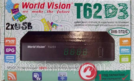Тюнер Т2 DVB-T/T2/C World Vision T62D3 YouTube IPTV . ГАРАНТИЯ 1 ГОД, фото 2