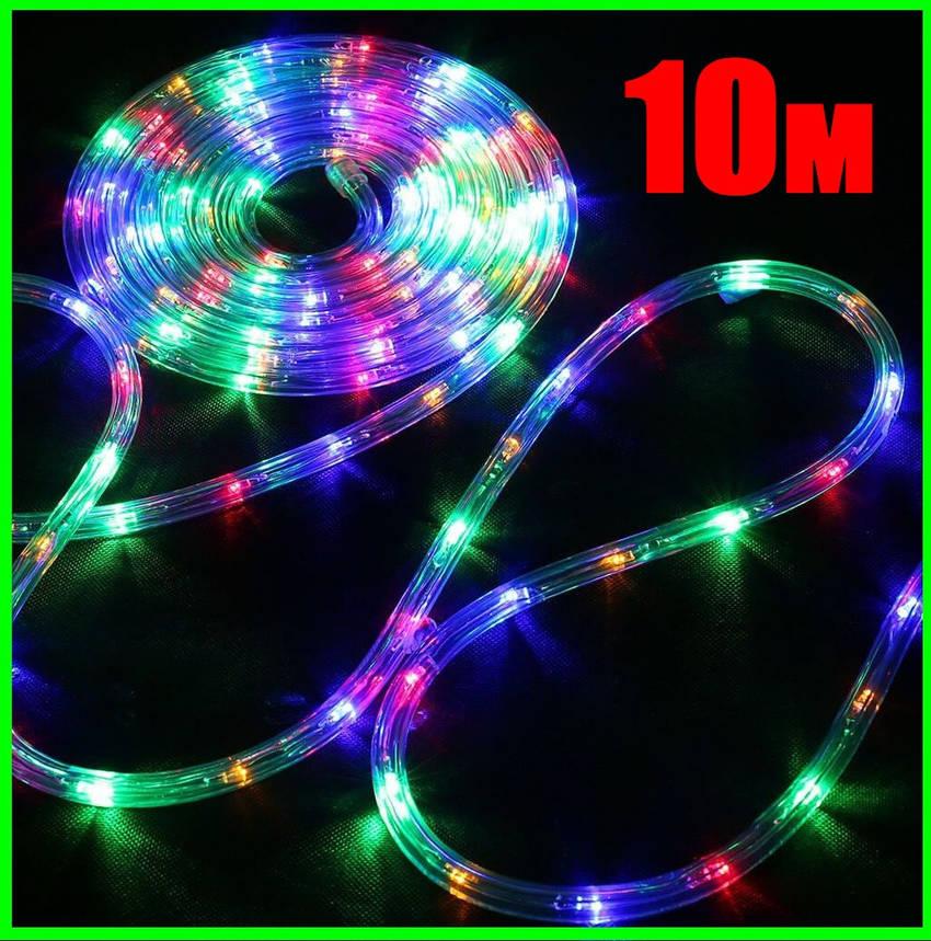 Разноцветная Уличная Гирлянда 10 метров Силиконовый Шланг LED Светодиодная Влагозащитная, фото 2