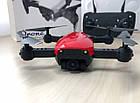 Дрон S163 FPV з ширококутного камерою 720P літаючий квадрокоптер + додатковий акумулятор, фото 8