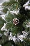"""Искусственная ёлка 2 м. """"Элитная"""". С шишками. Новогодняя. Мягкая хвоя с белым напылением., фото 3"""