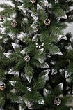 """Искусственная ёлка 2 м. """"Элитная"""". С шишками. Новогодняя. Мягкая хвоя с белым напылением., фото 5"""