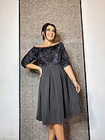 Нарядное женское платье с 42 по 56 р. /ат 41378.1, фото 1