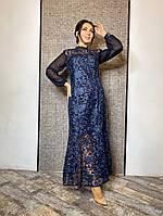 Нарядное женское платье в пол с 42 по 56 р. /ат 41414, фото 1