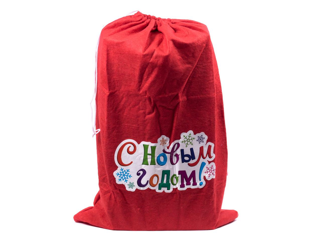 Мешок для подарков Новогодний  65 см ABC