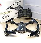 Квадрокоптер X-PACK 8 Wifi HD Wide 720p із опт. стабілізацією дрон з камерою, фото 3