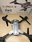 Квадрокоптер X-PACK 8 Wifi HD Wide 720p із опт. стабілізацією дрон з камерою, фото 7