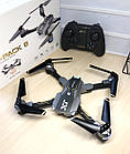 Квадрокоптер X-PACK 8 Wifi HD Wide 720p із опт. стабілізацією дрон з камерою, фото 9