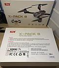 Квадрокоптер X-PACK 8 Wifi HD Wide 720p із опт. стабілізацією дрон з камерою, фото 10