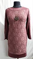 Нарядное платье с гипюром большие размеры