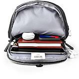 Сумка для ноутбука WIWU Odyssey Crossbody Bag, фото 4