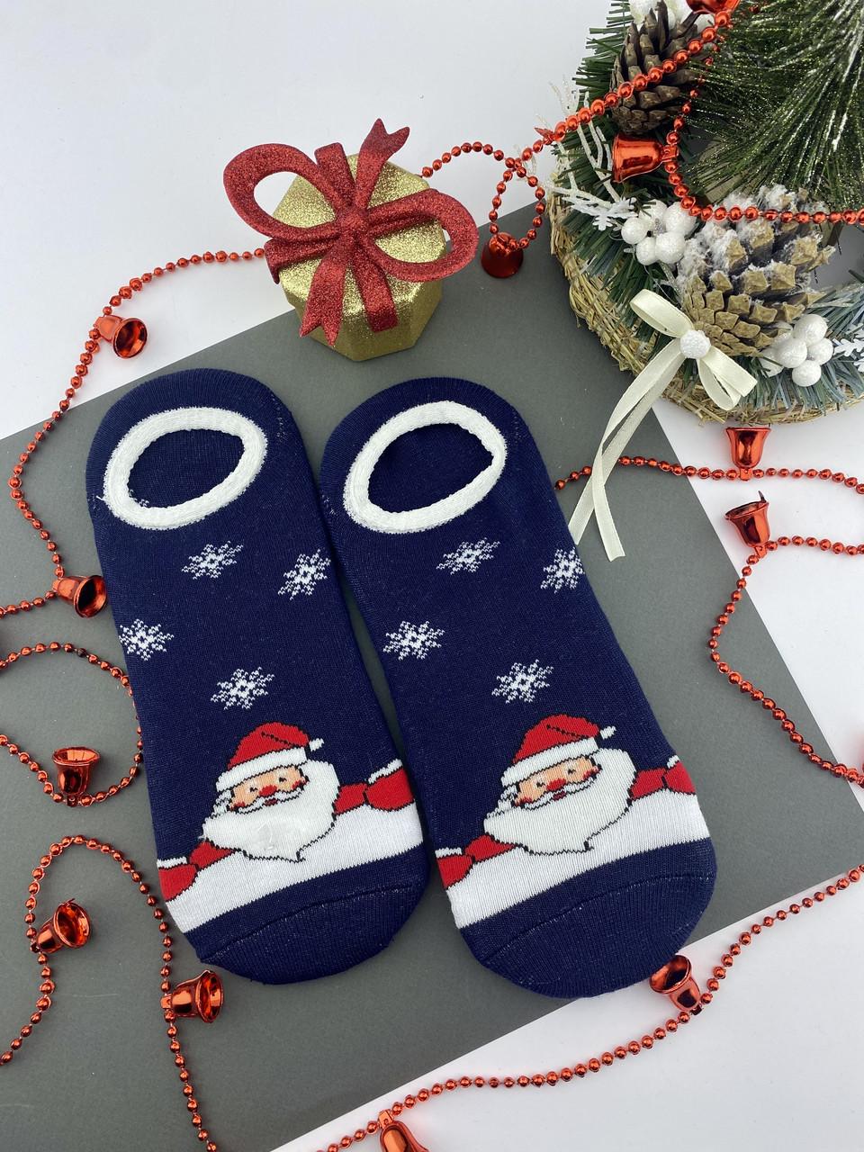 Шкарпетки-сліди жіночі махрові Дід Мороз Синій