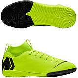 Детская футбольная обувь (футзалки) Nike JR SuperflyX 6 Academy GS IC, фото 2