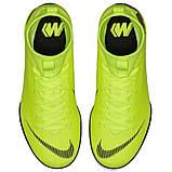 Детская футбольная обувь (футзалки) Nike JR SuperflyX 6 Academy GS IC, фото 3