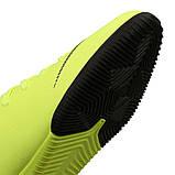 Детская футбольная обувь (футзалки) Nike JR SuperflyX 6 Academy GS IC, фото 4