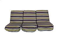 Комплект поролонових подушок для садових гойдалки 168 см (003)