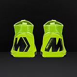 Детская футбольная обувь (футзалки) Nike JR SuperflyX 6 Academy GS IC, фото 5