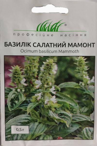 Базилик зеленый Мамонт 0,5 г Hem Zaden