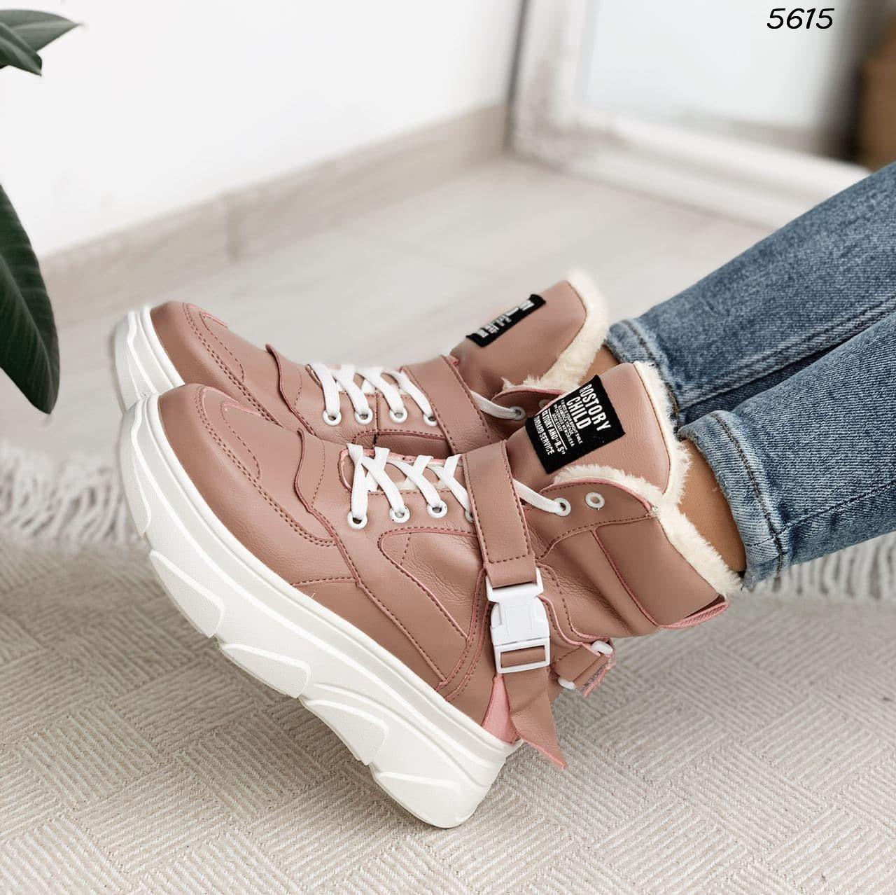 Ботинки женские зимние розовые 5615