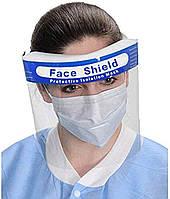 Маска экран пластиковая защитная для лица Face Shield
