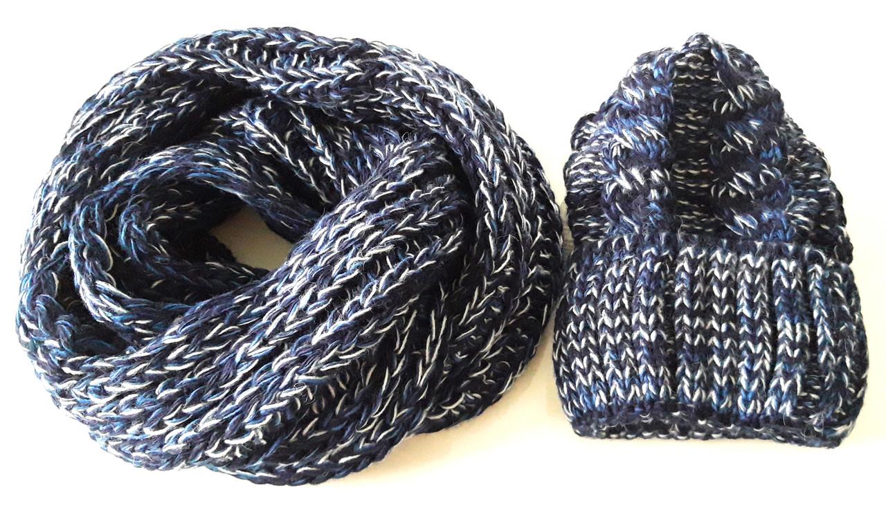Комплект крупная вязка (шапка и снуд) 54-58, меланж синий