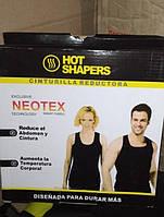 Hot Shapers Neotex майка для похудения Хот Шейперс эффект сауны