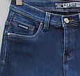 Зимние мужские классические джинсы прямого покроя Bagrbo, фото 3