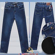 Зимние мужские классические джинсы прямого покроя 29 размер