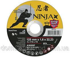 Отрезной диск NINJA по нержавейке/металлу 125 Х 1.6 Х 22.23 мм 65V127