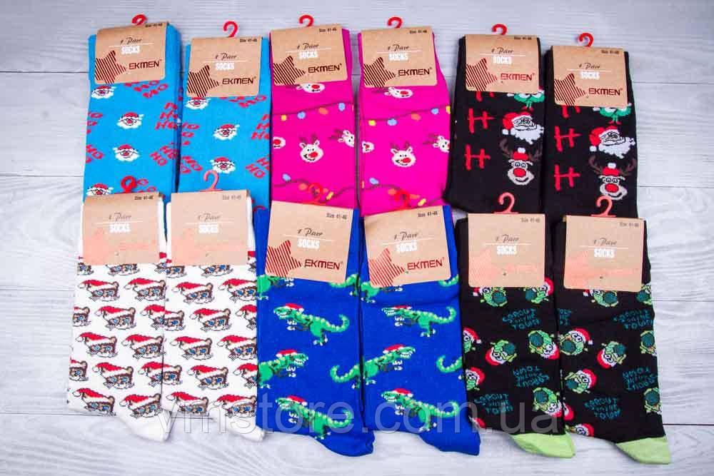 Шкарпетки чоловічі новорічні , упаковка 12 пар