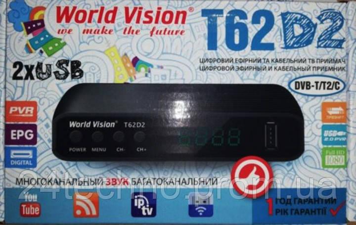Приставка Т2 тюнер ресивер приемник World Vision T62D2 YouTube IPTV