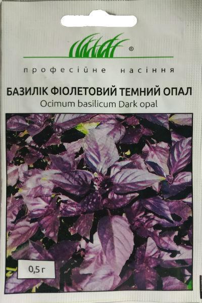 Базилик фиолетовый Темный опал 0,5 г Hem Zaden