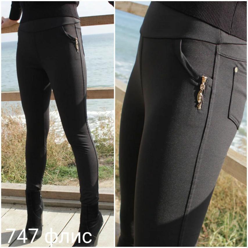 Жіночі штани на флісі