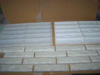 Форма силиконовая  Рваный кирпич для плитки