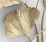 Настенный декор Гинкго металл золото 61*95*5см, фото 2