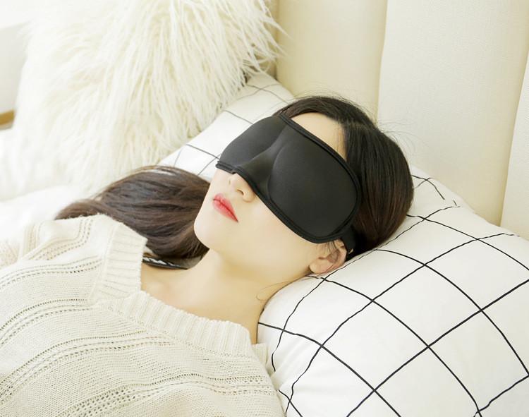 Маска для сну