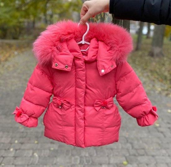 Зимняя куртка для девочки БИО-ПУХ Коралл р. 92, 98, 104, 110