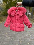 Зимняя куртка для девочки БИО-ПУХ Коралл р. 92, 98, 104, 110, фото 3