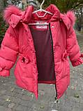 Зимняя куртка для девочки БИО-ПУХ Коралл р. 92, 98, 104, 110, фото 7
