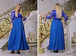Жіноче ошатне гіпюрову плаття в підлогу батал розміри:50-52,54-56,58-60,62-64, фото 2