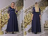 Жіноче ошатне гіпюрову плаття в підлогу батал розміри:50-52,54-56,58-60,62-64, фото 3